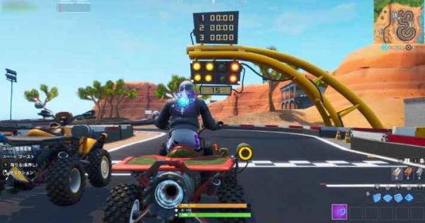 【フォートナイト】「砂漠レーストラック1周を完走する」ウィーク5チャレンジ攻略【FORTNITE】