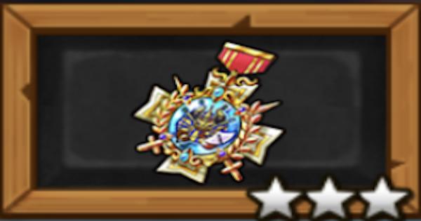 キングミノタウロスの勲章の効果とおすすめの組み合わせ