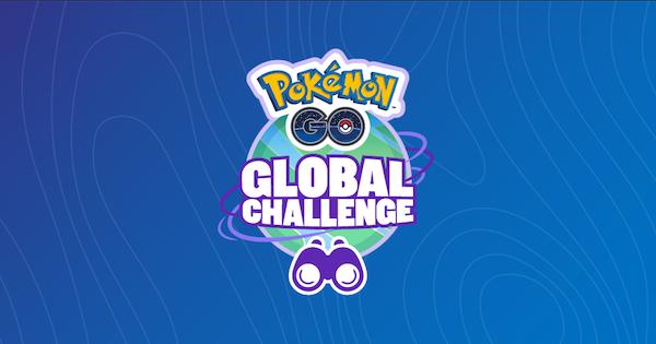 グローバルチャレンジが2019年も開催!報酬内容まとめ