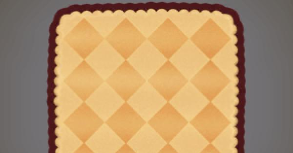 【ファンタジーライフオンライン】シンプルカーペットのレシピ情報【FLO】