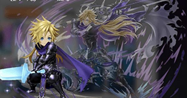 【最果てのバベル】漆黒の豪剣(★5大剣/ライ)のスキルと評価