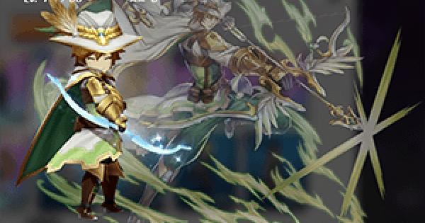 【最果てのバベル】迅疾の輝弓士(★5弓/イタク)のスキルと評価