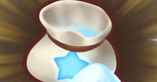 【ファンタジーライフオンライン】星屑の粉のレシピ情報【FLO】