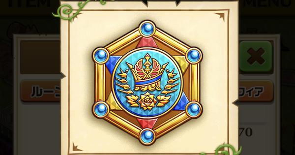 三代目の王冠のルーンの効率の良い集め方 | キンクラ3