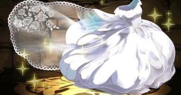 【パズドラ】ウェディングドレスの評価とおすすめアシスト先|花嫁