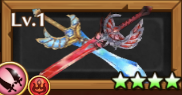 エレノアモチーフ武器(双剣)/スピリトゥスルークスの評価