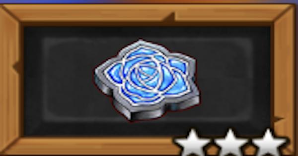 【白猫】青薔薇のブローチの効果とおすすめの組み合わせ