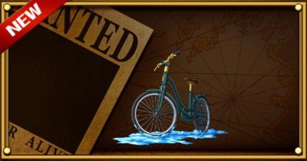 【トレクル】【船】青キジの「青チャリ」【ワンピース トレジャークルーズ】