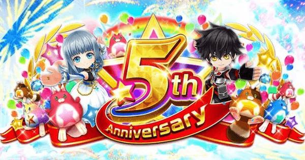 5周年イベント最新情報