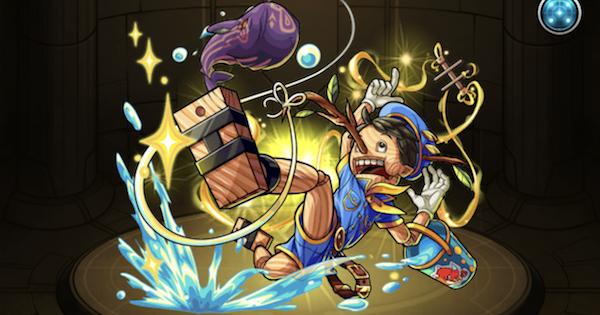 【モンスト】ピノキオα(夏休みver)の最新評価と使い道