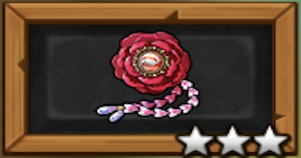 【白猫】朱玉の花飾りの効果とおすすめの組み合わせ