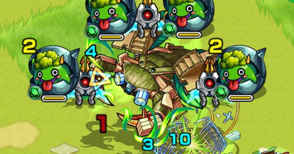 【モンスト】クワガトロン【極】攻略の適正キャラとおすすめパーティ