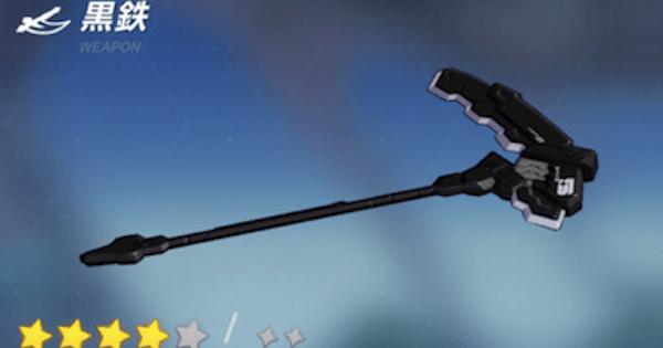 【崩壊3rd】黒鉄の評価と装備おすすめキャラ