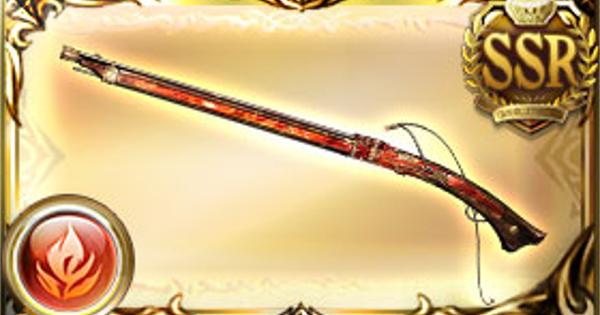 【グラブル】夏ノ陽炎の評価/スキルと奥義効果|新四象武器【グランブルーファンタジー】