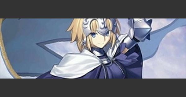【FGO】『第四の扉・神は語らず』攻略/監獄塔イベント