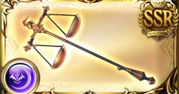 支配の天秤(アヌビス杖)の性能/スキル検証 新エピック武器