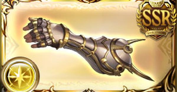【グラブル】『不毀の籠手(ヘクトル拳)』の性能まとめ|新エピック武器【グランブルーファンタジー】