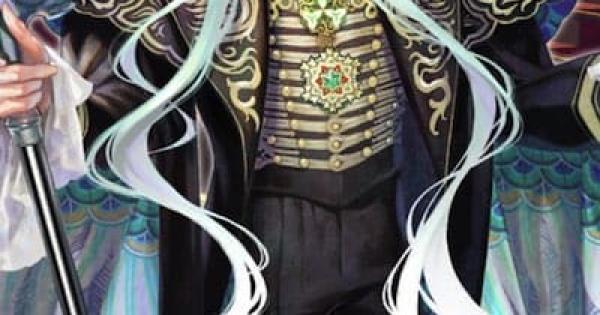【FGO】『英霊祭装:始皇帝』の性能