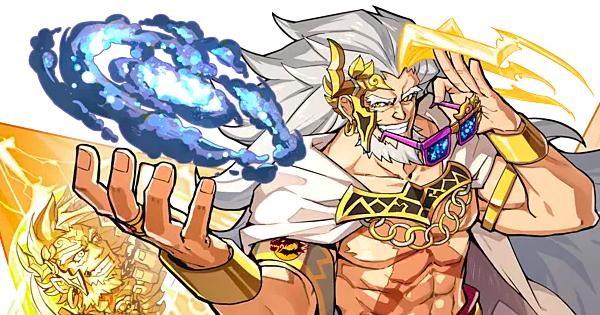 【ファイトリーグ】全知全能の最高神 ゼウスのファイター評価と使い方