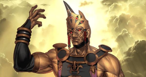 【FGO】ロムルスの強化クエスト攻略