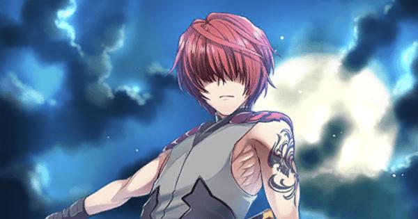 【FGO】風魔小太郎の強化クエスト攻略