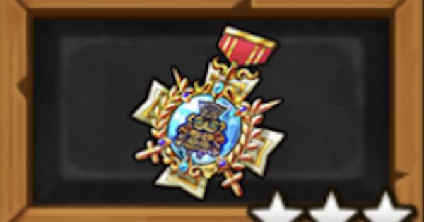 【白猫】キングどぐうの勲章の効果とおすすめの組み合わせ