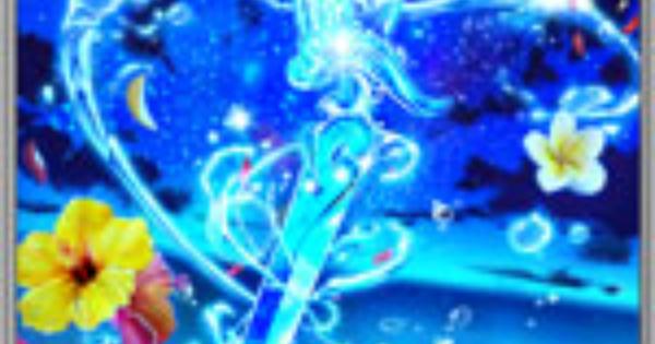 【戦国炎舞】絶海の煌龍の性能 | 前衛スキル【戦国炎舞-KIZNA-】