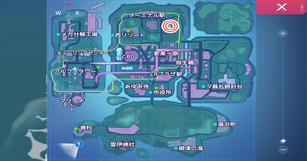 【機動都市X】「学園」の特徴や立ち回りを解説!
