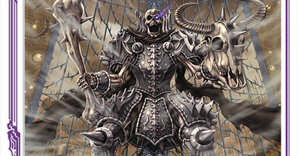 【ゼノンザード】タナトスの守護者のカード情報と評価【zenonzard】