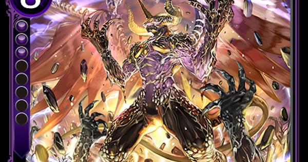 【ゼノンザード】「憂鬱の魔王」ベールフェゴルのカード情報と評価【zenonzard】