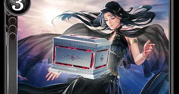 【ゼノンザード】「箱を抱く者」パンドリアのカード情報と評価【zenonzard】