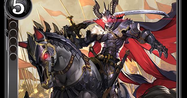 魔竜騎士ダストライドのカード情報と評価