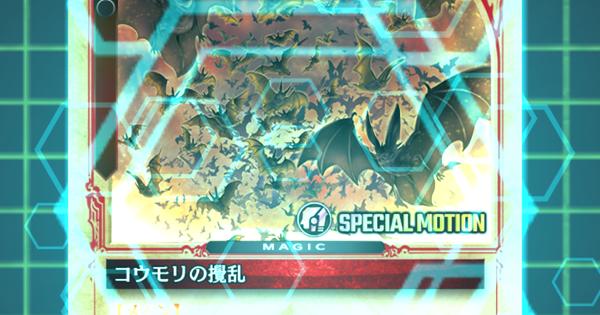 【ゼノンザード】プレミアムカード・スペシャルモーションカードについて解説【zenonzard】