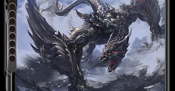 復讐のドラゴンのカード情報と評価