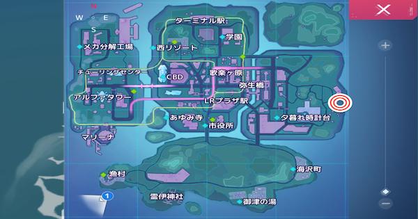 【機動都市X】「リゾートホテル」の特徴や立ち回りを解説!