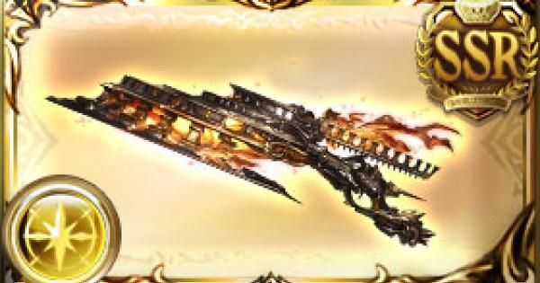 【グラブル】フラマ・オルビス(ゼノコロ銃)の評価と必要本数【グランブルーファンタジー】