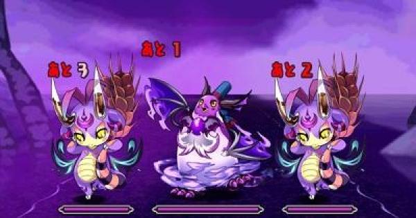 【パズドラ】ドラゴンゾンビ降臨(超級)攻略