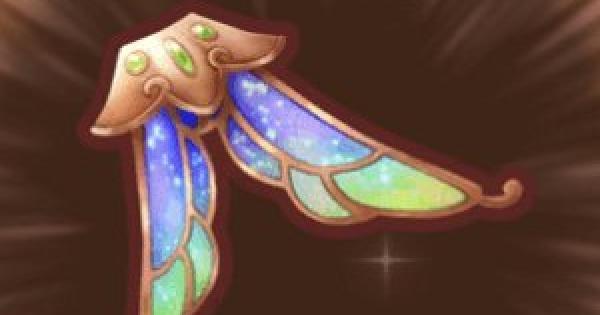幻蝶のマントの入手方法と強化素材
