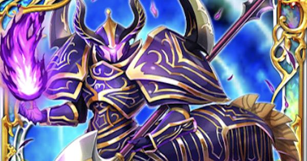 【黒猫のウィズ】タウルケンド(光の巨神と闇の騎神)の評価