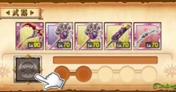 【ログレス】シックスセンスの装備方法や使い方【剣と魔法のログレス いにしえの女神】
