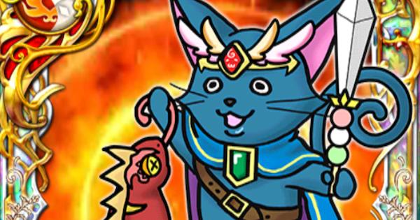 【黒猫のウィズ】嘘猫のウィズ(精霊集めトラベラーズ)の評価