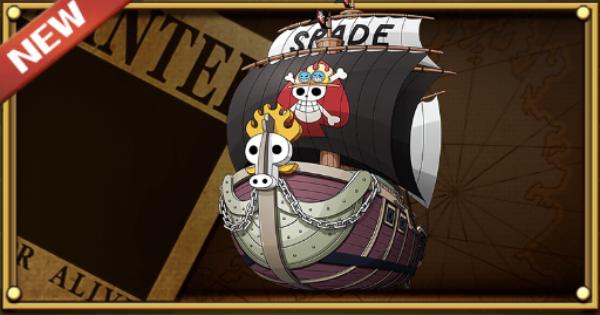 ピースオブスパディル号の評価とおすすめパーティ 船