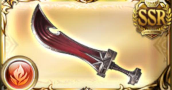 【グラブル】メタル・デストロイヤー(コロ刀)の評価|コロッサス解放武器【グランブルーファンタジー】