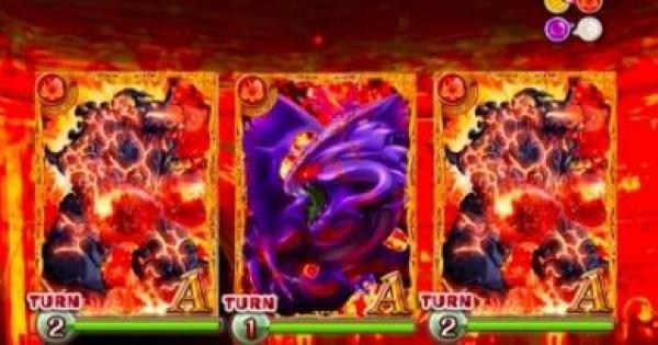 【黒猫のウィズ】デーモンズブレイダー『殲炎級』ノーデス攻略&デッキ構成