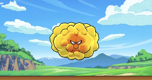 ヒートギズモの図鑑画像