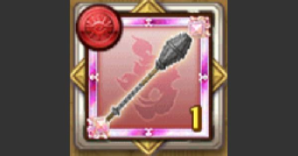 【ログレス】クリティカラーの評価と性能|シックスセンスVol.1【剣と魔法のログレス いにしえの女神】