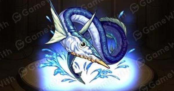 【モンスト】秋刀竜〈秋刀魚〉の最新評価!適正神殿とわくわくの実