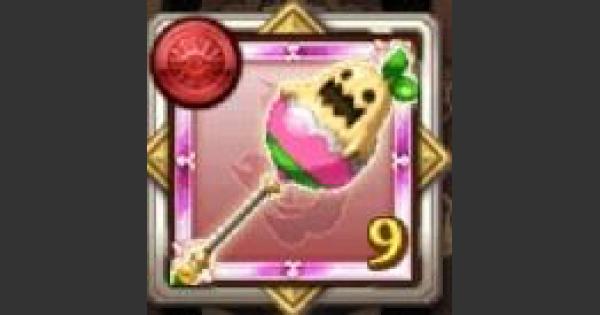 【ログレス】ドラスキューザーのメダルの評価と性能|マンドラキングのご乱心【剣と魔法のログレス いにしえの女神】