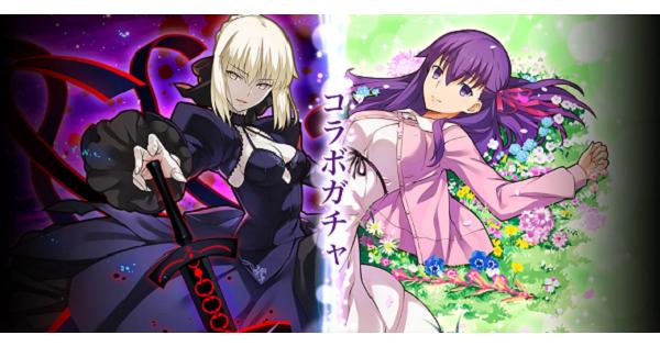 【サモンズボード】Fate/stay nightコラボガチャシミュレーター