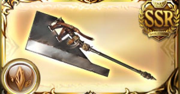 【グラブル】『ドラゴンバスター』の評価 『SIEGFRIED』報酬武器【グランブルーファンタジー】